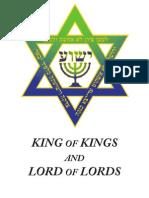 The David Star, The Magen David, The Shield Of David