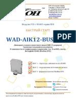 quick_start_aik12_bus.pdf