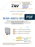 quick_start_aik12_bus.pdf