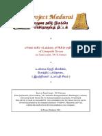உண்மை நெறி விளக்கம்-உமாபதி சிவம்.pdf