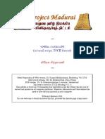 விவேக சிந்தாமணி.pdf