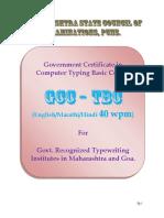 GCC_TBC_40_170615.pdf