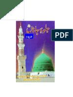 Jalva_e_Janan_4.pdf