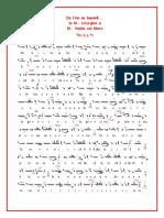 de-tine-se-bucura.pdf
