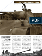 German WWII Tanks in World Museums Vol.1