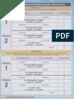 Almanacs 2018.pdf