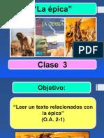 Ppt Octavo Clase 3 Uni 1 La Épica