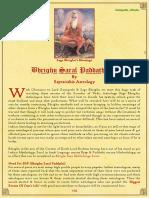 Brhugu-Sarala-Paddhati-1-21-Ok.pdf