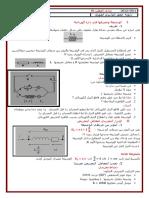 courRL.pdf
