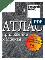 atlas moskvy