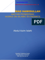 Muhammad Hamidullah and His Pioneering Works on Islamic Economics by Abdul Azim Islahi