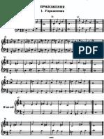 Bartok_-_Mikrokosmos_Appendix.pdf