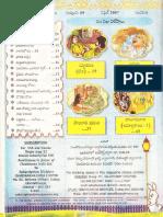Chandamama-2007-4.pdf