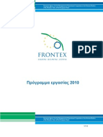 Frontex Greek 2010