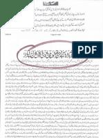 Aqeeda-Khatm-e-nubuwwat-AND -ISLAM-Pakistan-KAY-DUSHMAN 6790