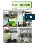 Newsletter v6 (Extracted)