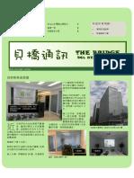 Newsletter v7 (Extracted)