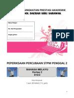 Resource Pool Sibu