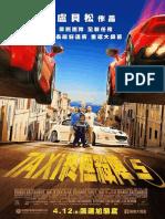 2018 Taxi 5