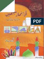Aao-Namaz-Seekhain.pdf