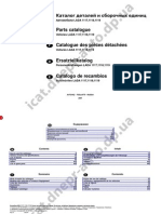 catalog_1117_1118_1119