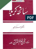 Saniha-e-Karbala [kutubistan.blogspot.com].pdf