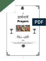 Sanskrit prayers.pdf