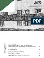 Carex Flacca #03.pdf