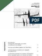 Carex Flacca #04.pdf