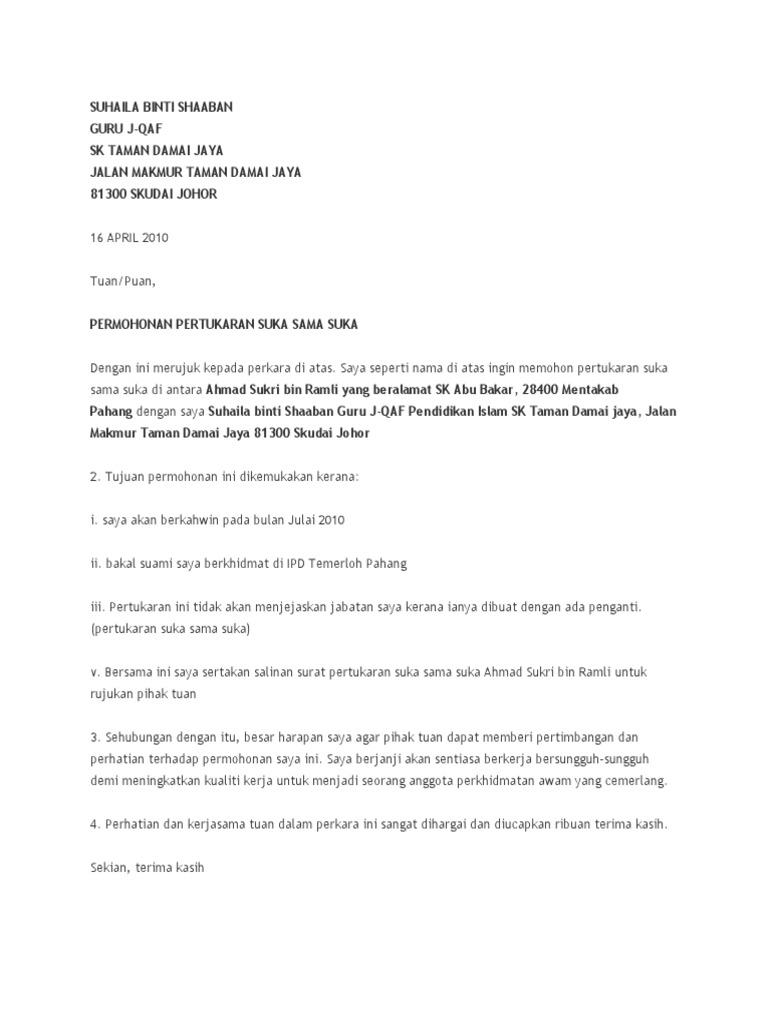 Surat Rasmi Permohonan Pertukaran Guru Grasmi