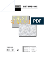 Q系列rs232、Rs422、Rs485基礎篇(英文)