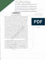 Aqeeda-Khatm-e-nubuwwat-AND -ISLAM-Pakistan-KAY-DUSHMAN 6803