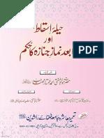 Heela_E_Isqat.pdf