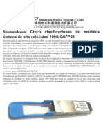 100G QSFP28高速光模块的五种分类