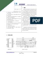 datasheetww.pdf