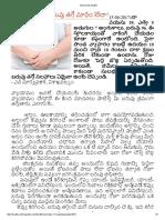 How to redue tummy.pdf