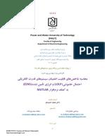 LOLP EENS by Shabanzadeh
