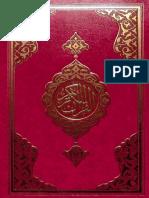 AL-QUR'QN ROMSIL USTMAAN.pdf
