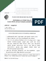 BT PEMAHAMAN.pdf