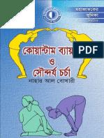 Yoga Book Web