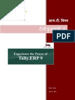 Tally.ERP9 Module-1.pdf