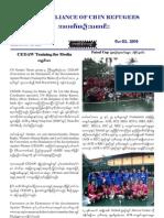 ACR_News_(3.10.10)