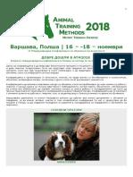 Animal Training Methods - 2018