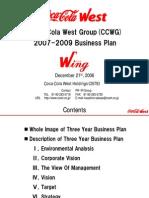 2007 2009 Business Plan