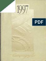 1997 Campagnolo Catalog