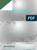 ramasdelafilosofia-151103180540-lva1-app6891.pdf