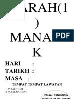 ZIARAH 1 MANASIK