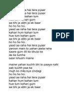 Yaad Aa Raha Hai Tera Pyaar Lyrics