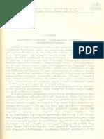 """6033 - ბაბილინა ლომინაძე - საეკლესიო–""""სამწყსო"""" გადასახადთა საბუთების მნიშვნელობისათვის"""