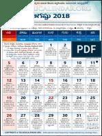 Andhrapradesh Telugu Calendar 2018 August